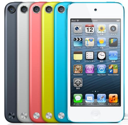 モバイルルーターがあればiPod touch 5Gで良いんじゃないかと思ってiPhone4・4sと比較してみた