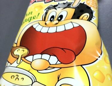 【悲報】ガリガリ君さんコーンポタージュ味が売れすぎて販売中止に!