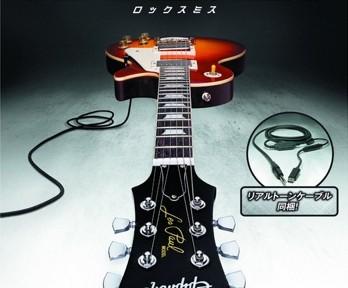 【PS3】本物のギターを使う音ゲー「ロックスミス」が気になって仕方が無い件【Xbox】