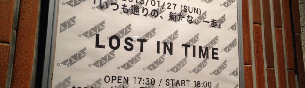 LOST IN TIME ワンマンライブ「いつも通りの、新たな、一歩」@新代田FEVERに行ってきました!