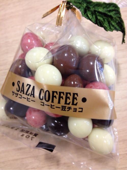 サザコーヒー(SAZA COFFEE)のコーヒー豆チョコが苦いのと甘いので止まらない!チョコとコーヒーが好きな人にオススメ!
