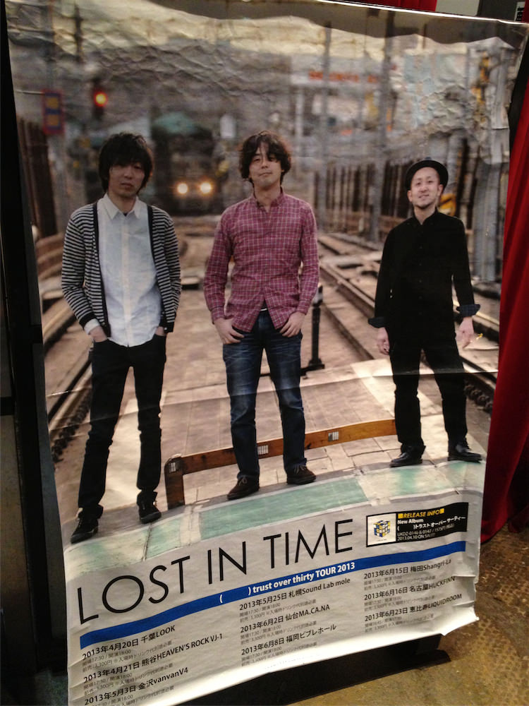 LOST IN TIME (   ) trust over thirty tour 2013ファイナル@恵比寿リキッドルームに行ってきました【セットリストあり】