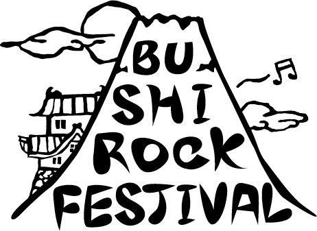 レキシワンマンライブ BUSHI★ROCK FESTIVAL@Zepp Tokyoに行ってきました。さすがお館様!ワンマンライブはやりたい放題!【セットリストあり】