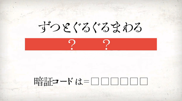 密室美少女第5の謎と第4の謎の答えが公開!しかしどんどん難しくなってないかこれ?? #tx_nazo #密室美少女