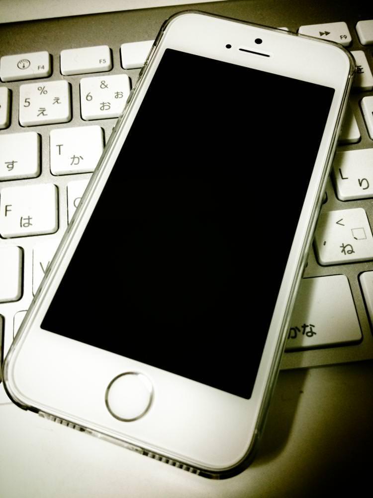 iPhone4sからiPhone5sに乗り換えて10日ほどたったので良かったところをまとめてみた