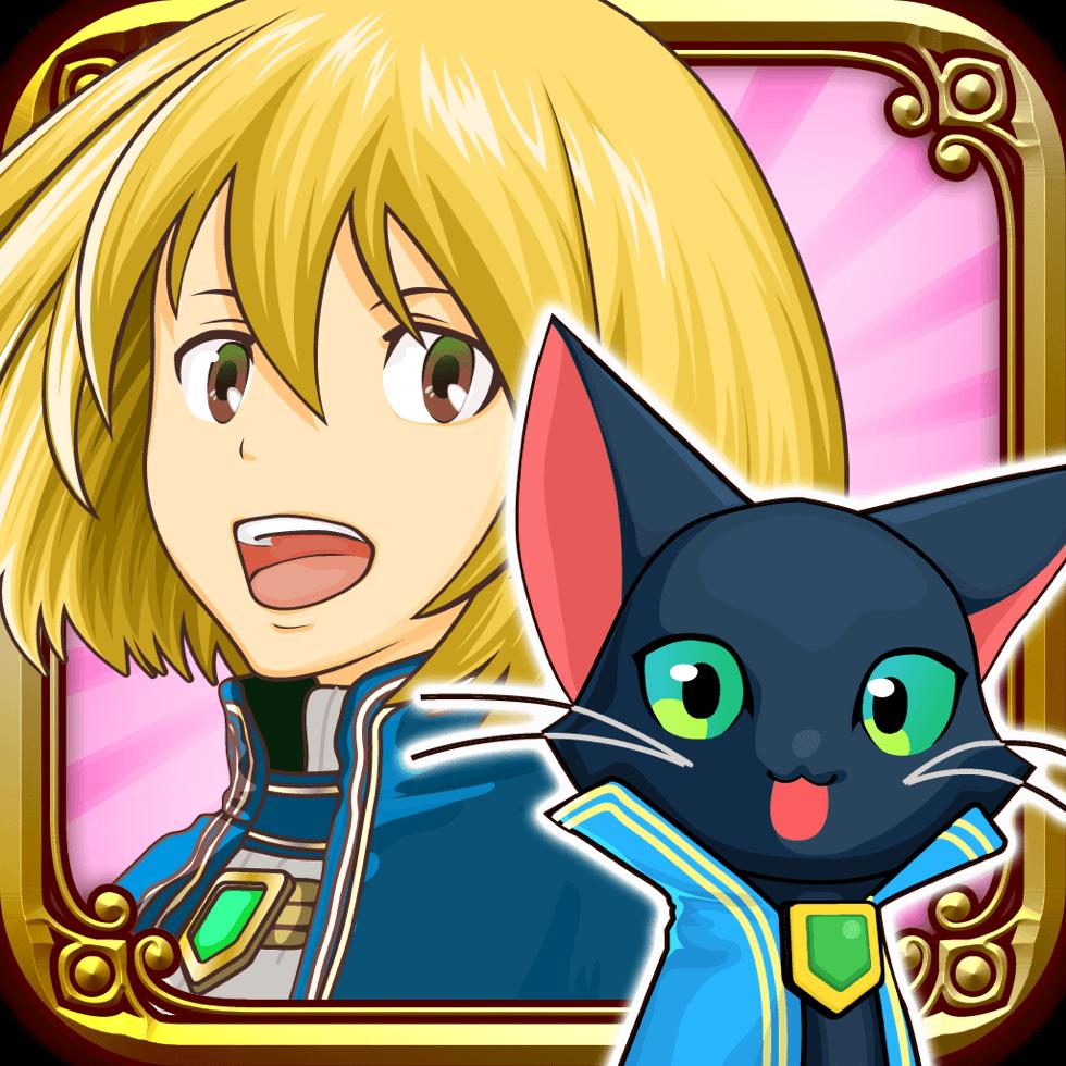 パズドラも艦コレもやらなかった僕がハマってしまったクイズRPG魔法使いと黒猫のウィズが面白い