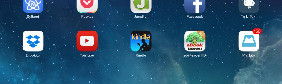 iPad mini Retinaに最初にインストールしたアプリ15個