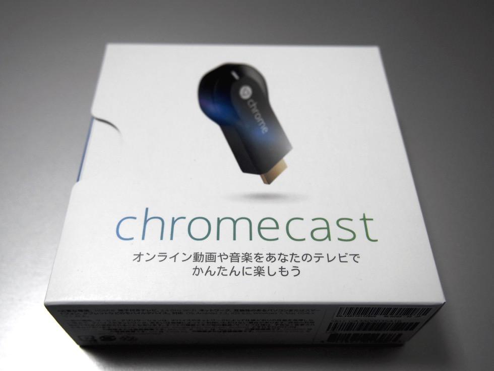 ChromecastとHDMIセレクターの組み合わせが素晴らしい