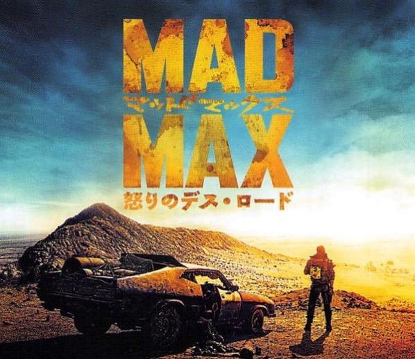 ジュラシックワールド?いや、恐竜大戦争だよこんなの!めっちゃ楽しいから絶対映画館で見るべき映画!【ネタバレ】