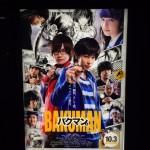 映画「バクマン。」を見に行ってきた。もう1回見たいと思った邦画は初めてかも。めっちゃ面白かった!