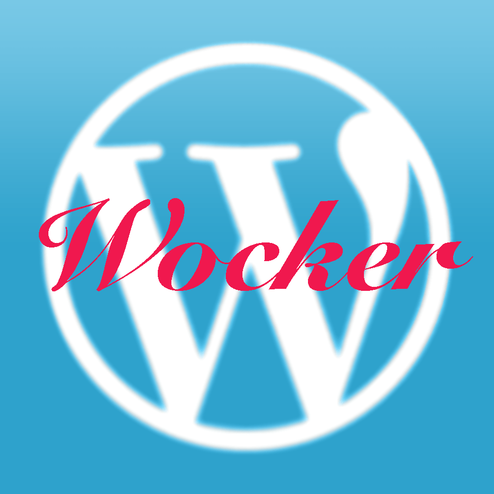Wockerを使ってローカルに簡単にWordPressの複数環境を作る