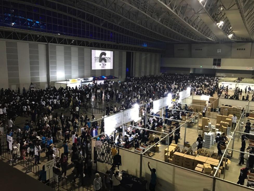 サカナクション6.1chライブ感想!SAKANAQUARIUM2017 10th ANNIVERSARY Arena Session 6.1ch Sound Around」で音の海に溺れてきた。